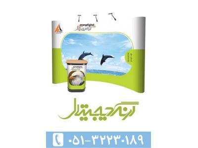 فروش ویژه پاپ آپ  خمیده نمایشگاهی در مشهد